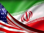 عقوبات أمريكية جديدة ضد إيران لعزل قطاعها المالي