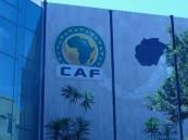 مصر تستضيف نهائي أبطال أفريقيا في 6 نوفمبر المقبل