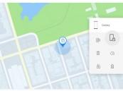 «سامسونج» تتيح ميزة جديدة للعثور على أجهزتها دون اتصال بـ«الإنترنت»