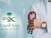 """""""الصحة"""": انخفاض نسبة الوفيات وارتفاع حالات التعافي إلى 97.7%"""