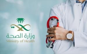 تسجيل 970 حالة كورونا جديدة و11 وفاة في السعودية