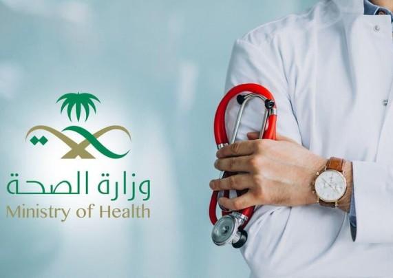 «الصحة» تعلن مستجدات كورونا: 70 إصابة و5 حالات وفاة و81 حالة تعافي