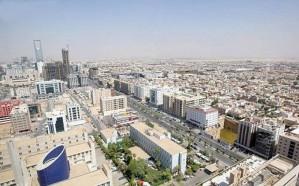 «الإحصاء» تكشف عن الرقم القياسي لأسعار العقارات للربع الثالث من العام الجاري