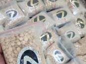 القبض على مواطن روّج (10.000) قرص من مادة الامفيتامين المخدرة