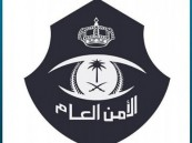 مدير الأمن العام يدشن نظام المواعيد الإلكترونية