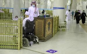 شاهد.. شؤون الحرمين تخصص مصلى ومداخل للأشخاص ذوي الإعاقة بالمسجد الحرام