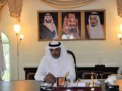 الحويطي يباشر عمله رئيساً لبلدية خميس مشيط