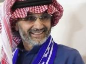 """الوليد بن طلال: الهلال أول آسيا ورابع العالم.. و""""يد واحدة ما تصفق"""""""