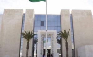 تنبيه مهم من سفارة المملكة في الأردن للمواطنين