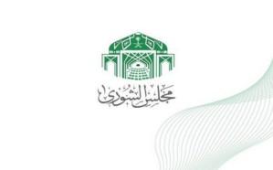 الشورى يوافق على إضافة مخالفة المجازفة بعبور الأودية إلى نظام المرور