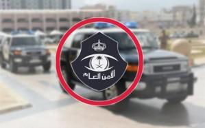 «شرطة الشرقية»: القبض على وافد امتهن النصب والاحتيال وتزييف الأوراق النقدية