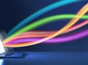 المملكة السابعة عالميًا في سرعة الإنترنت للجوال