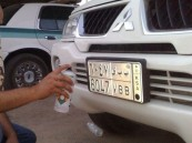 """المرور: غرامة طمس اللوحة لتفادي """"ساهر"""" تصل إلى 6 آلاف ريال"""