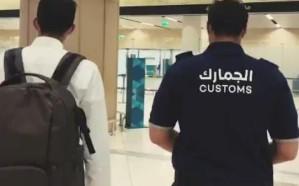 شاهد.. إحباط تهريب 4.6 كيلو جرام من الذهب بمطار الملك خالد الدولي بالرياض