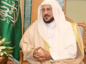 """أول تعليق من وزير الشؤون الإسلامية على الجدل المثار حول صحيح """"البخاري """""""