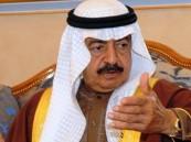 وفاة رئيس مجلس وزراء البحرين
