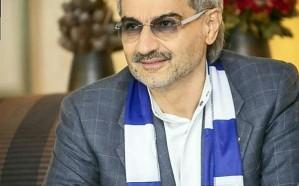 الوليد بن طلال : بحمد الله تم الحسم للهلال