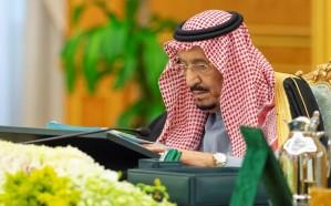 الملك يوجه بأن تُعطي الميزانية الأولوية لحماية صحة المواطنين والمقيمين