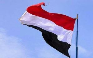 """التحالف يعلن استمرار تنفيذ الشق العسكري بـ""""اتفاق الرياض"""" لليوم الرابع"""