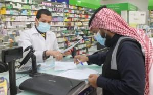 صحة الرياض تبدأ حملة رقابية للأدوية الوصفية