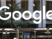 """""""غوغل"""" تطلق ميزة جديدة لتسهيل شراء الهدايا في موسم الأعياد"""