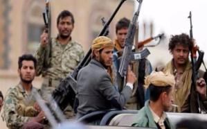 مليشيا الحوثي تستحوذ على مساكن ومتاجر الأوقاف لصالح عناصرها