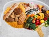 5 أطعمة نيئة تعزز الصحة العقلية.. تعرف عليها