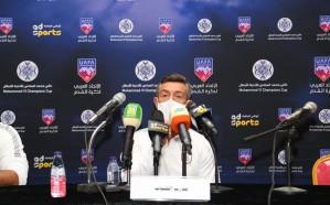 """""""كايشينيا"""": متحمسين جدا لخوض مباراة الاتحاد بالبطولة العربية"""