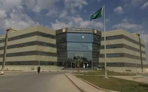 صحة الرياض يضبط مخالفات بمجمع عيادات بعد إنتشار إعلان تجاري له