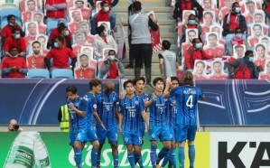 أولسان الكوري بطلاً لدوري أبطال آسيا 2020