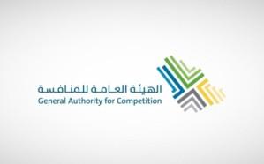 المنافسة تغرم شركة الاتصالات السعودية 10 ملايين ريال