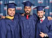 تكريم الطلبة السعوديين في الولايات المتحدة الأمريكية