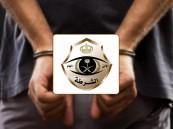 شرطة الرياض تقبض على متحرش بالنساء