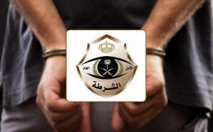 «عصابة الهواتف» في قبضة شرطة الرياض