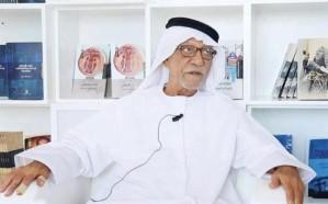 وفاة الشاعر الإماراتي عبدالله بن ذيبان