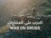 ضبط 4 ملايين قرص أمفيتامين و15 كيلو جرام مخدرات