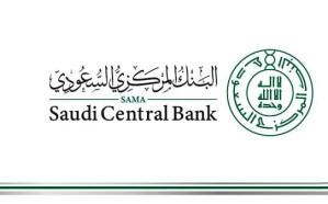 «البنك المركزي» يحذر من رسائل الاحتيال ويدعو للإبلاغ عنها عبر هذا الرقم مجاناً