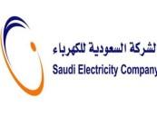 «الكهرباء» تكشف حجم الأحمال المسجلة في أول أيام العيد