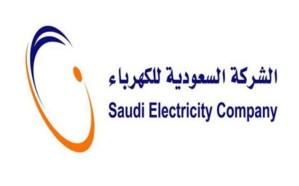 تعرَّف على تفاصيل نظام الكهرباء الجديد