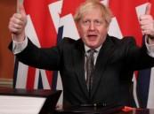 خروج بريطانيا من الاتحاد الأوروبي نهائيا