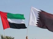 الإمارات تعلن فتح المنافذ البحرية والبرية والجوية مع قطر