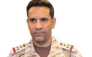 اعتراض وتدمير 3 طائرات دون طيار مفخخة أطلقتها المليشيا الحوثية تجاه المملكة