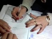 """الإفتاء المصرية تعلق على مبادرة """"زواج التجربة"""""""
