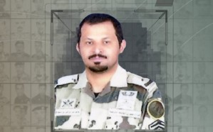 إحياء ذكرى استشهاد رجل أمن استُهدف أثناء مهمة في العوامية