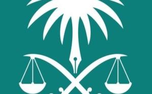 النيابة العامة توضح  عقوبة مزاولة المهن الصحية بدون ترخيص