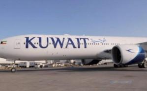 الكويت تجدد تعليق الرحلات الجوية إلى بريطانيا