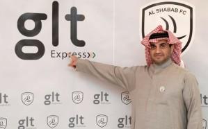 """الشباب يوقع عقد رعاية مع شركة """"GLT express"""""""