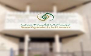 التأمينات الاجتماعية تحدد شرط لاستمرار صرف المعاش الشهري