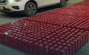 """""""الجمارك"""" تحبط محاولة تهريب 1370 زجاجة مشروبات كحولية"""