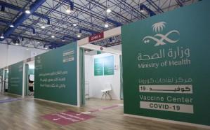 تدشين 10 مراكز للقاحات كورونا في المدينة المنورة